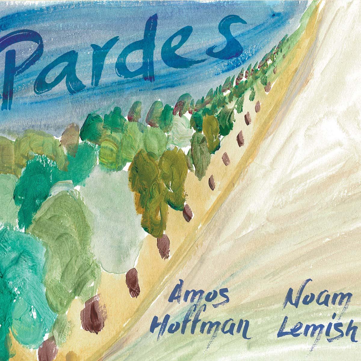 Hoffman Lemish – Pardes - Album art