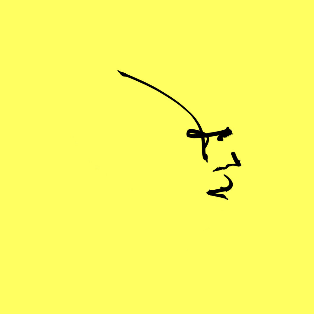 R Grunwald – OMA - Album art